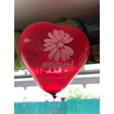 "Гелиевый шарик ""Люблю"""